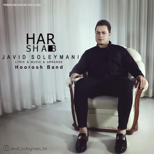 Javid Soleymani – Har Shab
