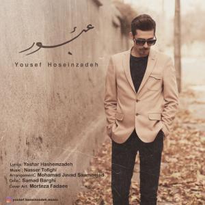 Yousef Hoseinzadeh – Obour