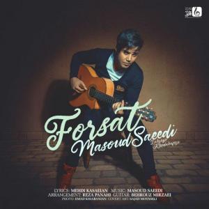 Masoud Saeedi – Forsat