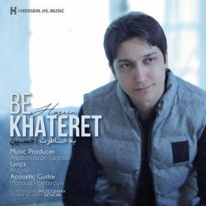 Hossein HS – Be Khateret