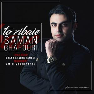 Saman Ghafouri – To Zibaie