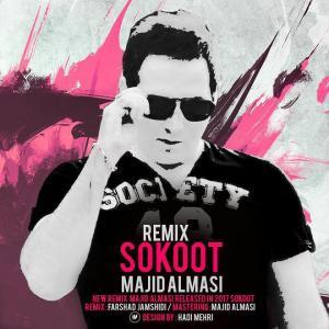 Dj Black Zing – Sokoot (Ft Mehdi Pouran) (Farshad Jamshidi Remix)