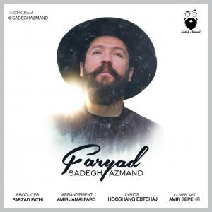 Sadegh Azmand – Faryad