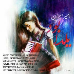 Amir Abran – Yalda Bood