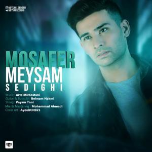 Meysam Sedighi – Mosafer