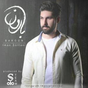 Iman Soltani – Baroon