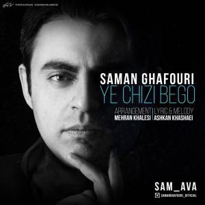 Saman Ghafouri – Ye Chizi Begoo