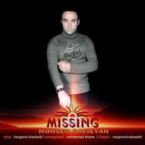 Mohsen Rafieyan – Deltangi