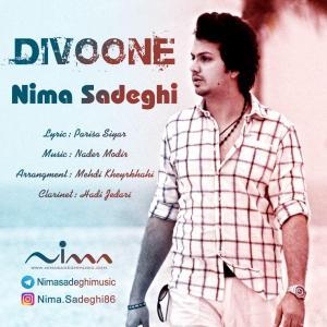 Nima Sadeghi – Divooneh