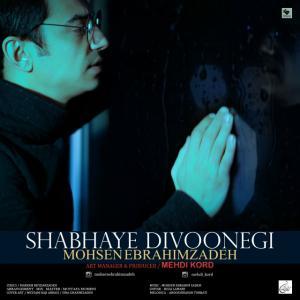 Mohsen Ebrahimzadeh – Shabhaye Divoonegi