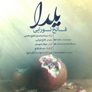 Fateh Nooraee – Yalda
