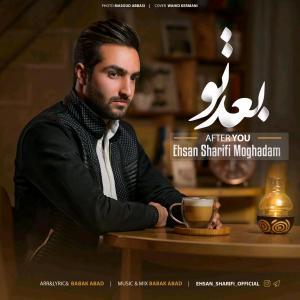 Ehsan Sharifi Moghadam – Baade To