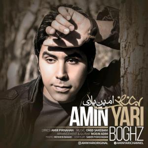 Amin Yari – Boghz