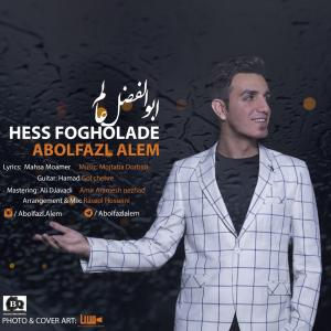 Abolfazl Alem – Hess Fogholadeh