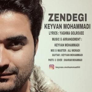 Keyvan Mohammadi – Zendegi