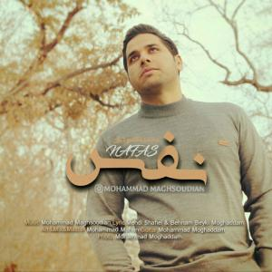 Mohammad Maghsoudian – Nafas
