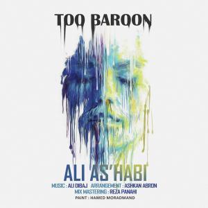 Ali AsHabi – To Baroon