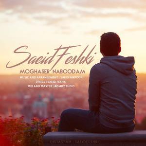 Saeid Feshki – Moghaser Naboodam