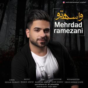 Mehrdad Ramezani – Vase To