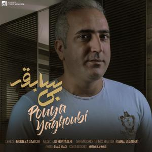 Pouya Yaghoubi – Bi Sabeghe