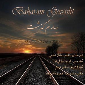 Saman Shabani – Baharam Gozasht