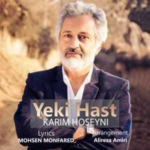 Karim Hosseini – Yeki Hast