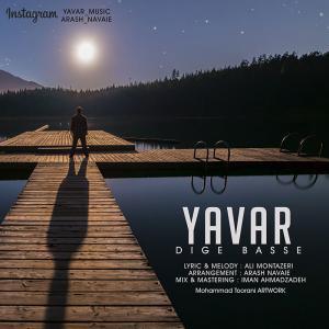 Yavar – Dige Basse