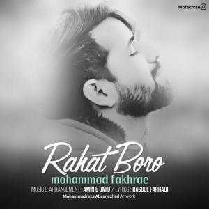 Mohammad Fakhraei – Rahat Boro