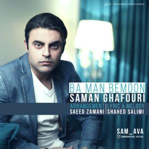 Saman Ghafouri – Ba Man Bemoon