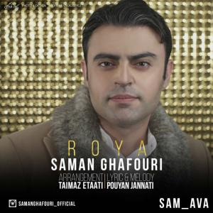Saman Ghafouri – Roya