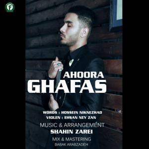Ahoora – Ghafas