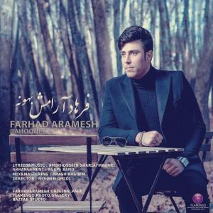 Farhad Aramesh – Bahooneh