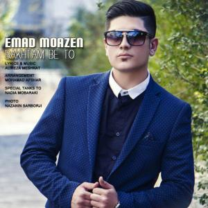 Emad Moazen – Bakhtam Be To