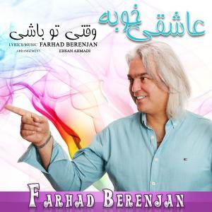 Farhad Berenjan – Asheghi Khoobeh