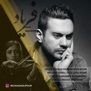Reza Gholipour – Faryad