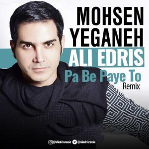 Ali Edris – Pa Be Paye To