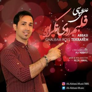 Ali Abbasi – Ghalbam Roye Tekrareh