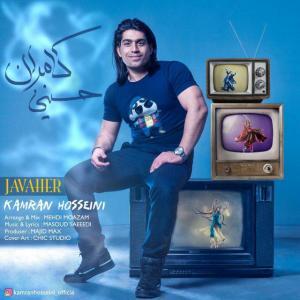 Kamran Hosseini – Javaher
