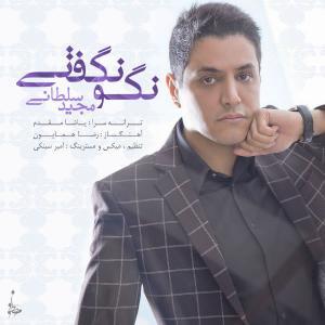 Majid Soltani – Nagoo Nagofti