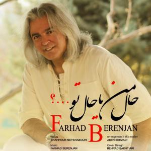 Farhad Berenjan – Haale Man Ya Haale To