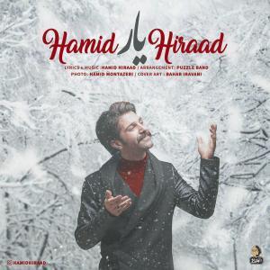 Hamid Hiraad – Yar