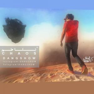 Dang Show – Talatom