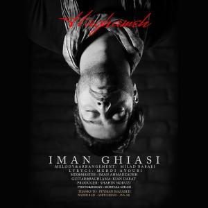 Iman Ghiasi – Haghameh