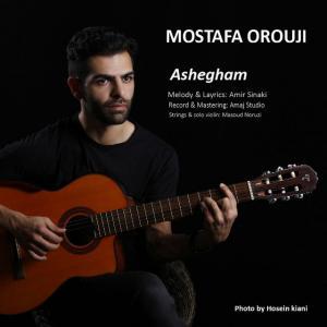 Mostafa Orouji – Ashegham