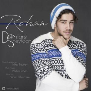 Rohan – Dokhtare Sheyton