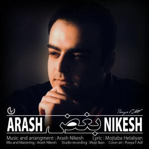 Arash Nikesh – Boghz