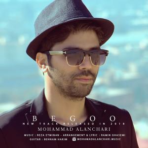 Mohammad Alanchari – Begoo