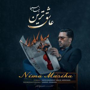 Nima Masiha – Asheghtarin