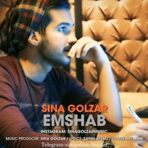 Sina Golzar – Emshab