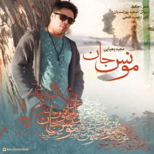 Majid Yahyaei – Moonese Jan